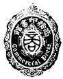商務印書館館標的歷史變遷
