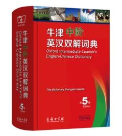现代 汉语 词典 第 六 版